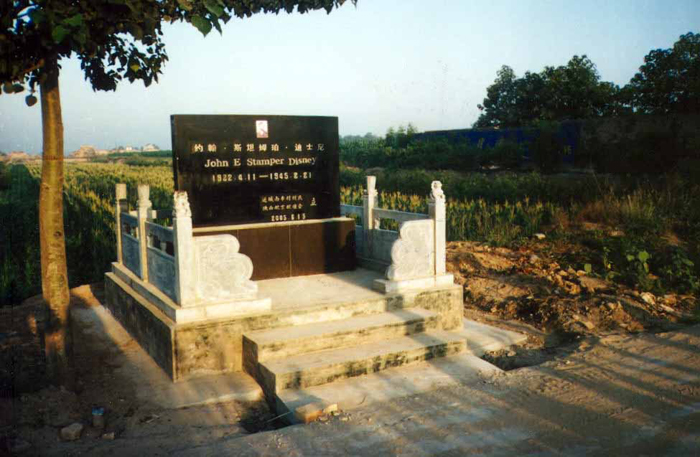 John E. Disney's memorial marker in Yuncheng city, Shanxi province, China